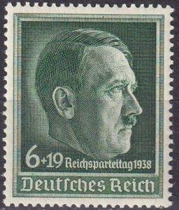 Germany #B120 F-VF Unused (Z4628)