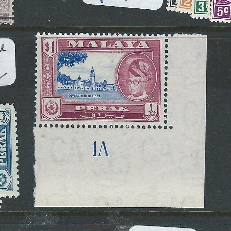 MALAYA PERAK (PP0710B)  SULTAN $1.00  SG 159 PL SINGLE 1A  MNH