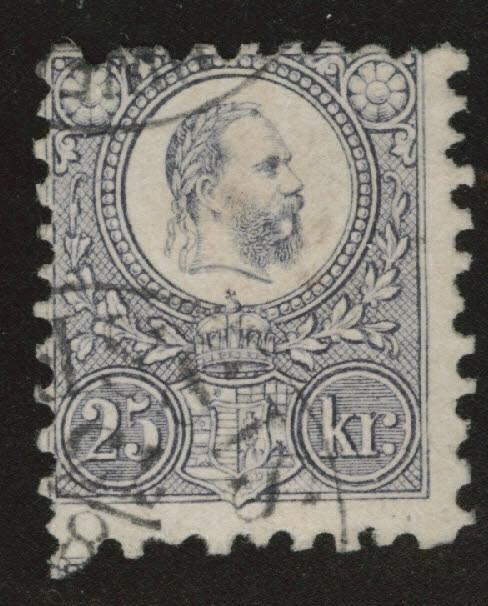 Hungary Scott 12 Used  1871-1872 Franz Joseph engraved CV$40 collectors mark