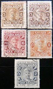 COCHIN 1916 Rama Varma II Set of 5 Used