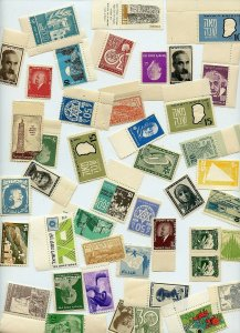 JEWISH NATIONAL FUND LABELS  LOT  VII  OF 42   MINT NEVER HINGED
