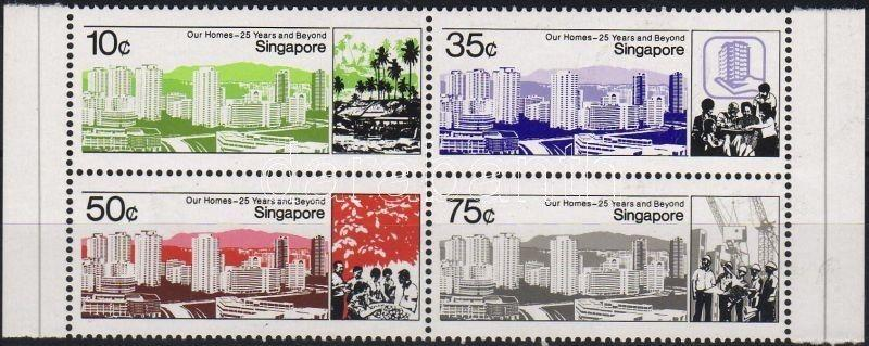Singapore stamp Bulding of appartments margin block of 4 1985 MNH WS6230