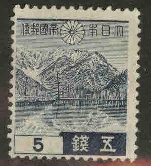 JAPAN Scott 262 MH* stamp