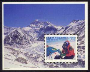 Kazakhstan Sc# 239 MNH Climbing Mt. Everest (S/S)