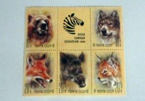 Russia - B141-45, MNH Complete. Zoo Relief. SCV - $2.50