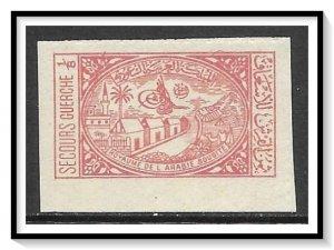 Saudi Arabia #RA6a Postal Tax MNH