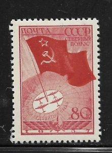 RUSSIA, 628, USED, SOVIET FLIGHT TO NORTH POLE
