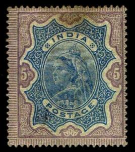 1895 India #52 Queen Victoria Watermark 39 - OGHR - VF - CV$65.00 (ESP#3836)