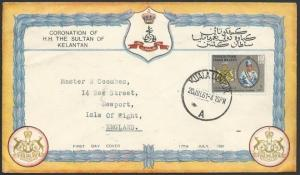 MALAYA 1961 Sultan of Kelantan commem FDC..................................63734