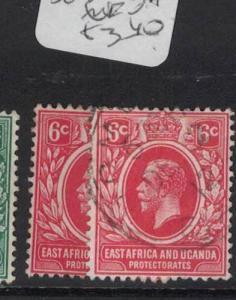 East Africa & Uganda SG 46-46a VFU (7dtt)