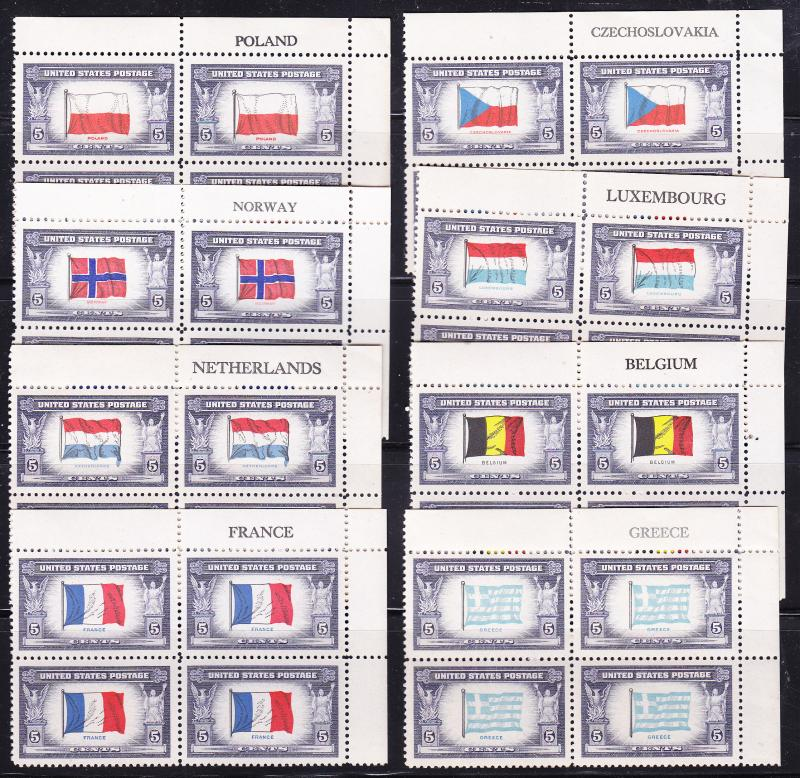 United States Overrun Nations Flags Complete (13) VF/NH(**)