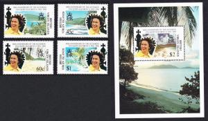 BVI 40th Anniversary of Queen Elizabeth II's Accession 4v+MS SG#813-MS817
