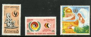EGYPT 878-881 (MISSING 880) SCV $3.20 BIN $2.85 UNICEF