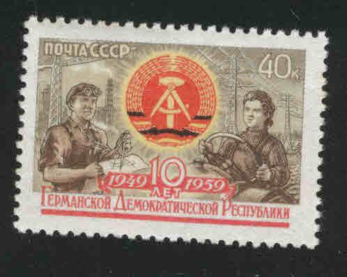 Russia Scott 2242 MNH** East German symbol stamp from 1960