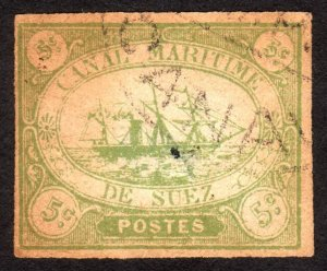 1868, Egypt Suez Canal 5c, Used, thin & hole, Sc L2