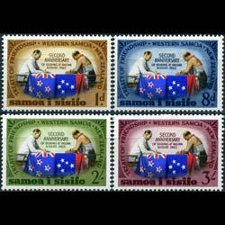 Samoa MNH 237-40 Friendship Treaty 1964