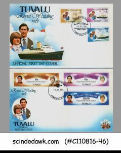 TUVALU - 1981 ROYAL WEDDING OF PRINCE CHARLES & LADY DIANA SET OF 2 FDCs