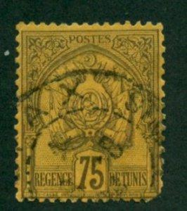 Tunisia 1893 #23 U SCV(2018)=$11.00