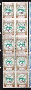 SAUDI ARABIA;  1981 Arab Towns issue Mint MINT MARGIN BLOCK,  20h.