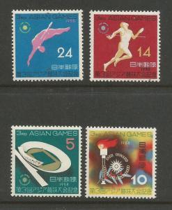 Japan MNH 648-51 Asian Games 1958
