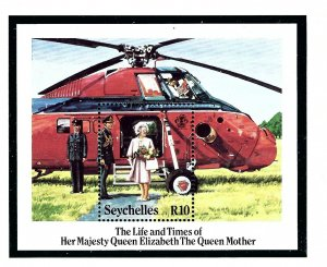 Seychelles 571 MNH 1985 Queen Mother Birthday S/S
