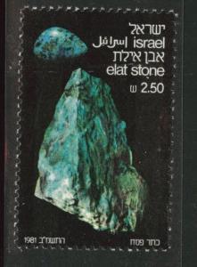 ISRAEL Scott 795 MNH**  1981 Elat Stone stamp without tabs