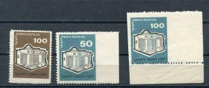 Israel, JNF,KKL.Double perf + 2 Fantails on right Error Stamps (x3). MNH 733