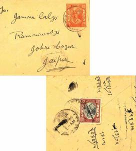 Indian States Jaipur 1/4a Maharaja Man Singh II on 3/4a Maharaja Man Singh II...