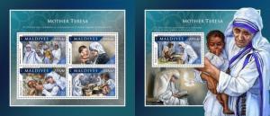 Z08 IMPERFORATED MLD161112ab MALDIVES 2016 Mother Teresa MNH ** Postfrisch Set