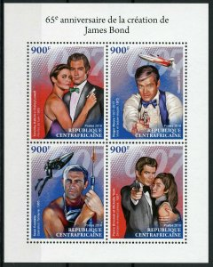 Central African Rep James Bond Stamps 2018 MNH Roger Moore Sean Connery 4v M/S