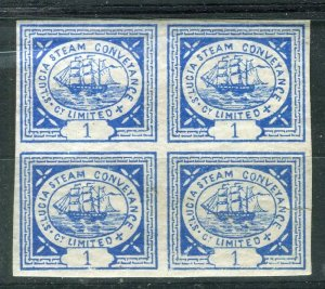 ST.LUCIA; 1872 classic Steam Conveyance Imperf issue Mint MNH 1d. Block of 4