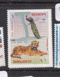 Bangladesh Tiger SC 247-8 MNH (8dii)