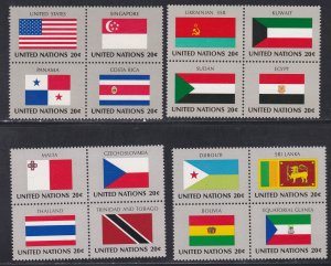 United Nations - New York # 353a-365a, Flags Se-tenant Blocks of 4, NH, 1/2 Cat.