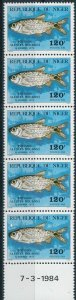 [I2149] Niger 1984 Fishes good set in strip of 5 stamps very fine MNH Value $24