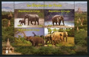 CONGO 2016 ELEPHANTS OF INDIA SHEET MINT NH
