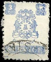 Bhopal - O46 - Used - SCV-1.25