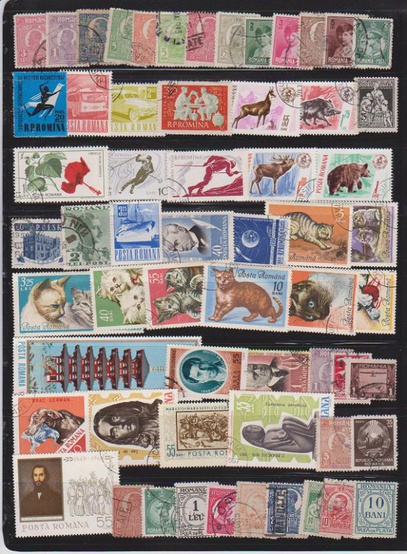 LOT OF DIFFERENT STAMPS OF ROMANIA USED (60) LOT#143