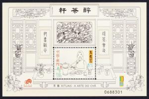 Macao Macau China Tea Ceremony MS SG#MS1171 MI#Block 79 SC#1029