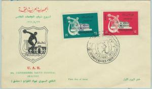 67293 - UAR Egyp - Postal History -  FDC COVER  -  MUSIC 1961 University festiva