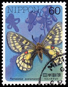 Japan # 1680 used ~ 60y Insect - Butterfly