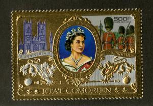 COMORO ISLAND 25TH ANNIVERSARY QE II GOLD FOIL EMBOSS BIN $45.00