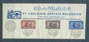 EGYPT - 1937 The 15th Ophthalmological Congress, Cairo FDC