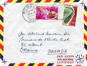 Chad 2F and 60F Musical Instruments 1968 Bongor, Tchad Airmail to Ottawa, Ont...