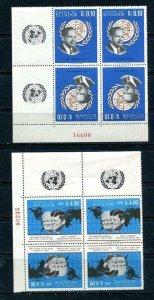 Ecuador 1966 Sc 753/753(A-D) MNH Block of 4 Tete-beche with UN Emblem  10560