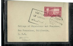 LEBANON COVER (P0206B) 1927 1P MONUMENT ON PC TO USA