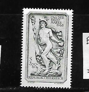 AUSTRIA, B324, MINT NEVER HINGED, MERCURY BAS-RELIEF FROM PURKERSDORF