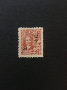 china ROC LOCAL stamp, overprint for hunan province, rare, list#169