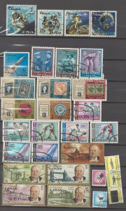 COLLECTION LOT # 11L AJMAN 30 STAMPS CLEARANCE