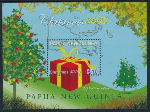 Papua New Guinea MNH S/S 1291 Christmas Gift 2008