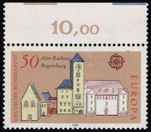 Germany #1271 Regensburg City Hall; Unused (2Stars)
